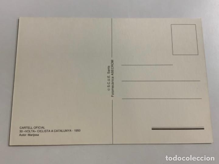 Coleccionismo deportivo: Reproduccion Antigua postal de 30a VUELTA CICLISTA CATALUÑA - 1950. Mide unos 15x10cm. IMPECABLE - Foto 2 - 276552088