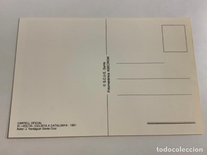Coleccionismo deportivo: Reproduccion Antigua postal de 31a VUELTA CICLISTA CATALUÑA - 1951. Mide unos 15x10cm. IMPECABLE - Foto 2 - 276552298