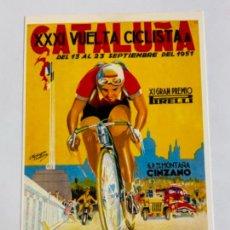 Coleccionismo deportivo: REPRODUCCION ANTIGUA POSTAL DE 31A VUELTA CICLISTA CATALUÑA - 1951. MIDE UNOS 15X10CM. IMPECABLE. Lote 276552298
