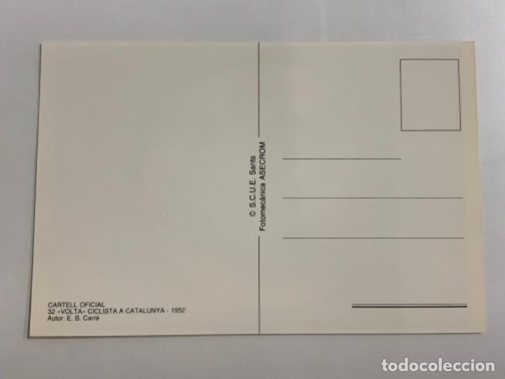 Coleccionismo deportivo: Reproduccion Antigua postal de 32a VUELTA CICLISTA CATALUÑA - 1952. Mide unos 15x10cm. IMPECABLE - Foto 2 - 276552438