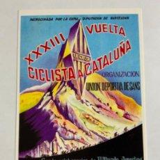 Coleccionismo deportivo: REPRODUCCION ANTIGUA POSTAL DE 33A VUELTA CICLISTA CATALUÑA - 1953. MIDE UNOS 15X10CM. IMPECABLE. Lote 276552538