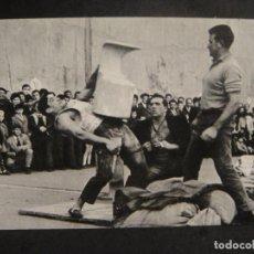 Coleccionismo deportivo: JOSE MANUEL IBAR , URTAIN - POSTAL SIN CIRCULAR , FOTO GAR. Lote 277735573