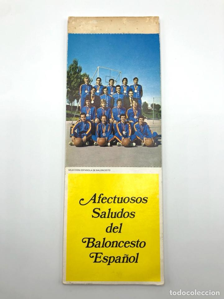 SELECCIÓN ESPAÑOLA DE BALONCESTO ESPAÑA CALENDARIO AÑO 1975-76 18 POSTALES POSTAL BASKET (Coleccionismo Deportivo - Postales de otros Deportes )