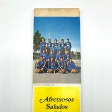 Coleccionismo deportivo: SELECCIÓN ESPAÑOLA DE BALONCESTO ESPAÑA CALENDARIO AÑO 1975-76 18 POSTALES POSTAL BASKET. Lote 278212553
