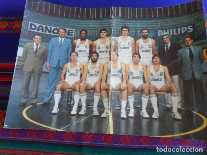 CARTEL POSTAL GIGANTE PLANTILLA REAL MADRID DE BALONCESTO 1983 84. GRÁFICAS MORA. 42X30 CMS. (Coleccionismo Deportivo - Postales de otros Deportes )
