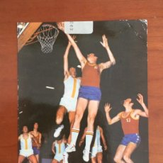 Coleccionismo deportivo: WAMBA POSTAL ORIGINAL PUBLICITARIA SELECCION ESPAÑOLA BALONCESTO CIRCULADA CON SELLO. Lote 278462768