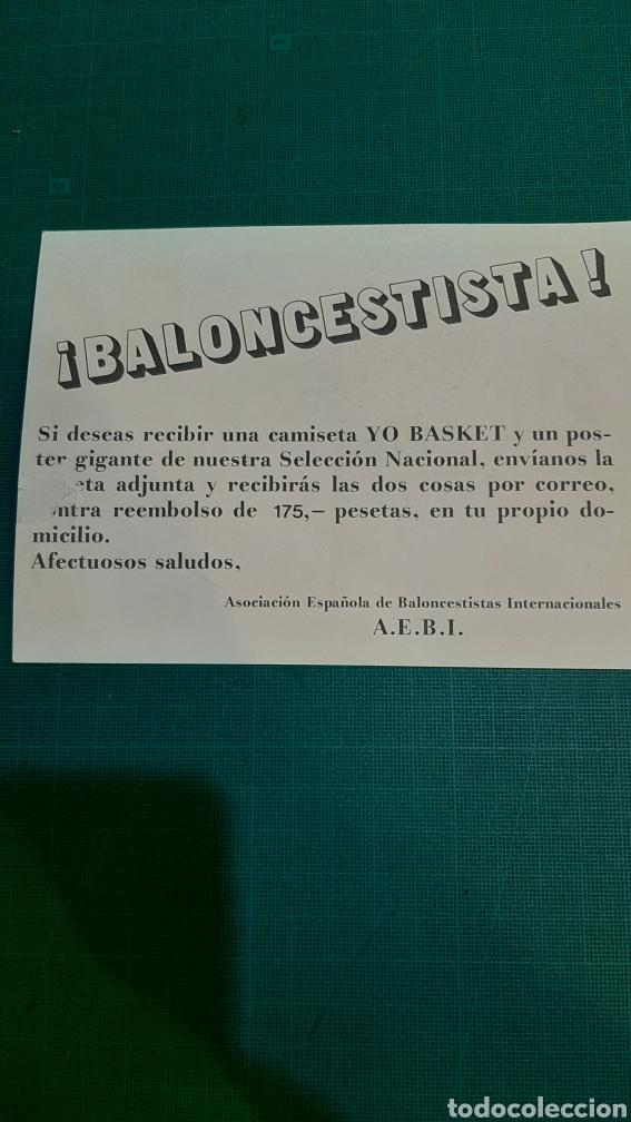 Coleccionismo deportivo: POSTAL BALONCESTO ASOCIACIÓN ESPAÑOLA ESPAÑOLA INTERNACIONALES A E.B.I YO BASQUET EQUIPACIÓN - Foto 2 - 287779313