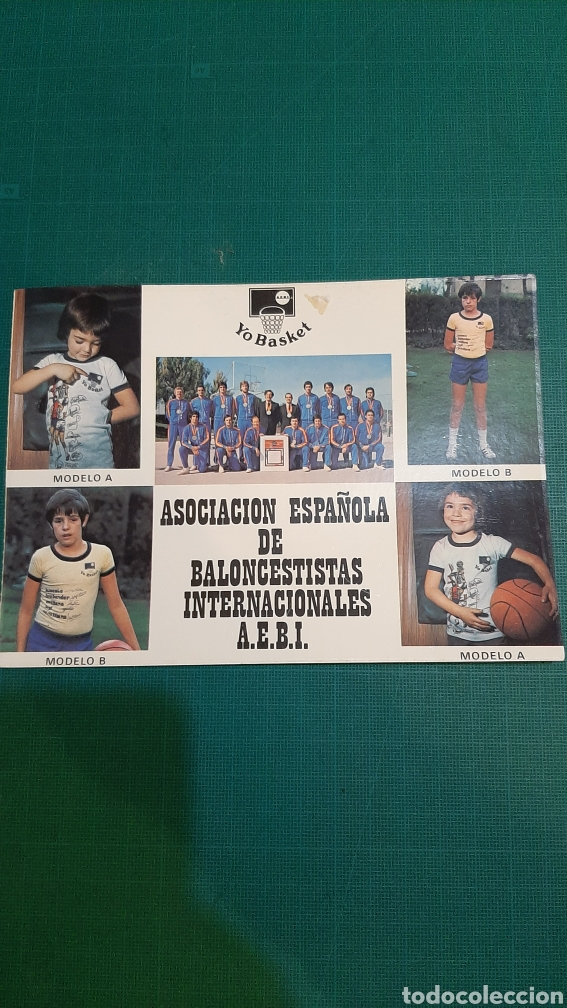 POSTAL BALONCESTO ASOCIACIÓN ESPAÑOLA ESPAÑOLA INTERNACIONALES A E.B.I YO BASQUET EQUIPACIÓN (Coleccionismo Deportivo - Postales de otros Deportes )