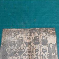 Coleccionismo deportivo: RECORTE BALONCESTO LA CASERA BREOGAN VINTAGE. Lote 287782993