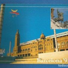 Coleccionismo deportivo: POSTAL SIN CIRCULAR COLECCION OLIMPICA BARCELONA 92 233 ESTADIO OLIMPICO EDITA PRODUCTO OLIMPICO. Lote 293282223