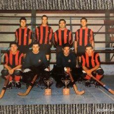 Coleccionismo deportivo: POSTAL EQUIPO HOCKEY REUS DEPORTIVO BI-CAMPEÓN DE EUROPA. VER DESCRIPCIÓN.. Lote 296067138