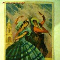 Postales: POSTAL SOLEARES - JEREZ DE LA FRONTERA - EDICONES PD SERIE 1635. Lote 16428069
