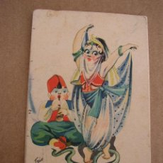 Postales: USADA- - 1944?-CON RIMA.. Lote 23065760