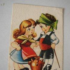 Postales: USADA- SIN FECHA.- EDC.TRIO.- CON RIMA.. Lote 23073824