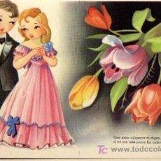 Postales: POSTAL - EDICIONES TRIO - SERIE 33. Lote 5747871