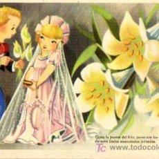 Postales: POSTAL - EDICIONES TRIO - SERIE 33. Lote 5747875