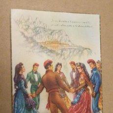 Postales: POSTAL CREACIONES FREIXAS, SERIE 324, ESCRITA. Lote 9569100