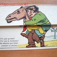 Postales: POSTAL HUMORÍSTICA DOBLE EDITADA POR MÁRGARA MUY ANTIGUA. Lote 20068539