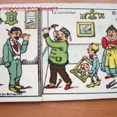 Postales: POSTAL HUMORÍSTICA DOBLE EDITADA POR MÁRGARA MUY ANTIGUA. Lote 23148601