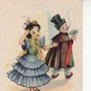 Postales: MELODIAS EN BOGA,EDICIONES DE ARTE.MARCA IKON- MAS POSTALES EN RASTRILLOPORTOBELLO-MIRELOS. Lote 23482997