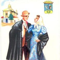 Postales: POST 66 - POSTAL NO CIRCULADA: MADRID 3 - TRAJES REGIONALES - ELSY GUMIER - F. MOLINA - MADRID. Lote 15031558