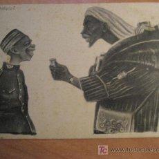 Postales: POSTAL EDICIONES BOIX HERMANOS. MELILLA. SIN CIRCULAR. Lote 22861054