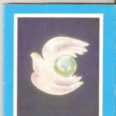 Postales: CARPETA DE 14 POSTALES DE TEMATICA PAZ Y ANTIBELICAS,RUSIA,URSS.1985.VER FOTOS ADICIONALES.. Lote 27192368
