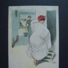 Postales: POSTAL DE UTRILLO - SAN SEBASTIAN - SIN CIRCULAR - DE ESTEVA, FIGUERAS Y SUCESORES DE HOYOS . Lote 26758156