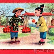 Postales: BONITA POSTAL DE CHINITO Y CHINITA SIN CIRCULAR . Lote 26017403