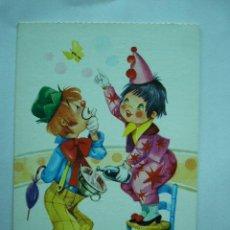 Postales: POSTAL DIBUJO ALONSO. CIRCO. BERGAS. ESCRITA Y CIRCULADA . Lote 27306487