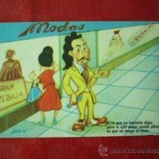 Postales: POSTAL DIBUJO DE MELERO. ESTAMPERIA RAM.. Lote 28636155