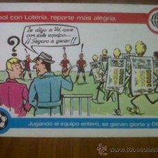Postales: POSTAL EL FUTBOL LOTERIA NACIONAL E. DE LARA. Lote 29388975