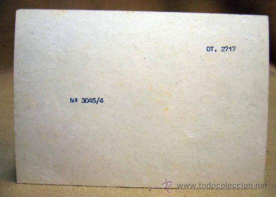 Postales: TARJETA, DIBUJO, POSTAL, PAREJA, ARREGLANDO COCHE, ARDILLA, MEDIDAS: 15 X 10.5 CM - Foto 2 - 29538961