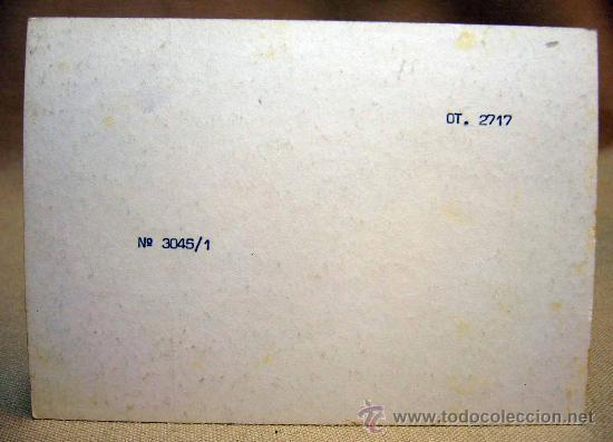 Postales: TARJETA, DIBUJO, POSTAL, PAREJA, MEDIDAS: 15 X 10.5 CM - Foto 2 - 29538943