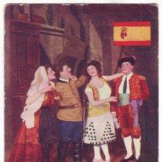 Postales: POSTAL HUMORÍSTICA ESTADOUNIDENSE SOBRE ESPAÑA. L. GROLLMAN. CIRCULADA (1908). Lote 30678524