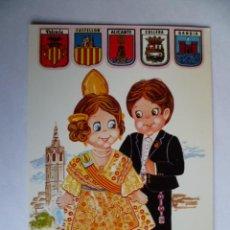 Postales: POSTAL; TARGETAS REGIONALES DE ESPAÑA,ANTIGUO REINO DE VALENCIA, SERIE Z-101 NO CIRCULADA. Lote 31027520