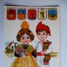 Postales: POSTAL; TARGETAS REGIONALES DE ESPAÑA,ANTIGUO REINO DE VALENCIA, SERIE Z-102, NO CIRCULADA. Lote 31027539