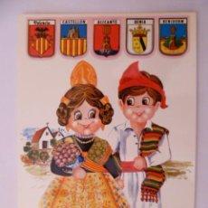 Postales: POSTAL; TARGETAS REGIONALES DE ESPAÑA / ANTIGUO REINO DE VALENCIA / SERIE Z - 102, NO CIRCULADA. Lote 31195710