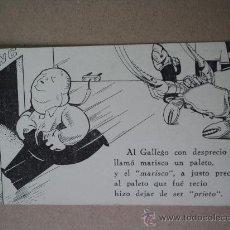 Postales: AL GALLEGO.. Lote 31612113