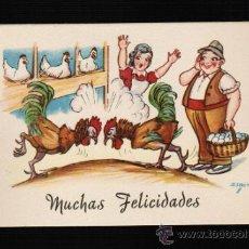 Postales: POSTAL DIBUJOS Y CARICATURAS - MUCHAS FELICIDADES - CMB - ZSOLT. Lote 31784526