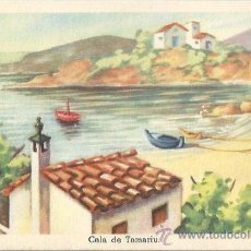 Postales: *** PH335 - POSTAL - CALA DE TAMARIU - SIN CIRCULAR. Lote 32011435
