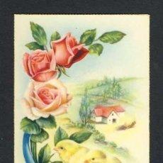 Postales: POSTAL ILUSTRADA POR VIVES: FLORES Y POLLITOS (CYZ NUM. 532 B). Lote 33764716
