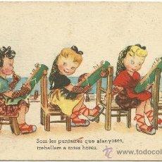 Postales: POSTAL EDICIONES CMB SERIE Nº 40.-. Lote 34558182