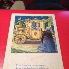 Postales: POSTAL EDITORIAL ARTIGAS SERIE 59 1945. Lote 35612192