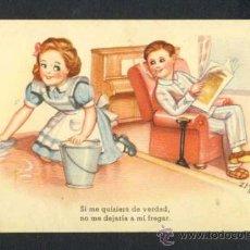 Postales: POSTAL ILUSTRADA PER ZSOLT: SI ME QUISIERA DE VERDAD NO ME DEJARIA A MI FREGAR (CMB NUM. 103). Lote 35871067