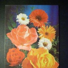 Postales: 7952 DIBUJO PICTURE FLORES FLOWERS FLOR FLOWER ROSA POSTCARD AÑOS 60/70 ESCRITA - TENGO MAS POSTALES. Lote 36525970