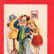 Postales: - 9161 BONITA POSTAL DE DIBUJOS POR GRIS EDICION TRIO ESCRITA AÑO 1942 VER FOTO POSTERIOR. Lote 36553768