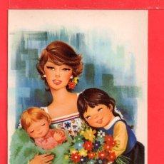 Postales: POSTAL DE MAMA Y HIJOS DIBUJOS MAROSA GARCIA EDITADA POR CYZ SIN CIRCULAR VER FOTO ADICIONAL . Lote 36746142