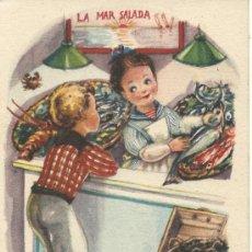Postales: POSTAL EDITORIAL ARTIGAS / IKON .- SERIE 63 .- ILUSTRADOR GIRONA. Lote 37860569