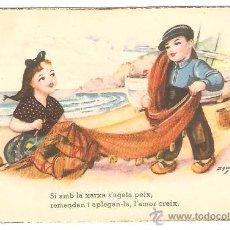 Postales: POSTAL ILUSTRADA - CMB - SERIE Nº 105 - FECHADA EN EL 54. Lote 39448758